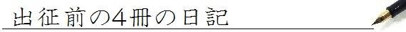 31-line1.jpg