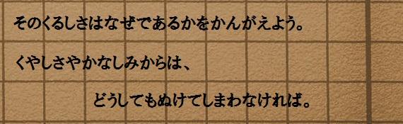 番組イメージ