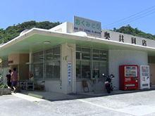 chikara120-1.jpg
