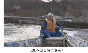 tokiji01.jpg