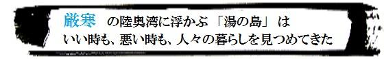 midashi_1.jpg