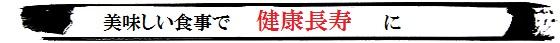 midashi_2.jpg