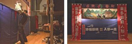 ningenryoku125-4.jpg